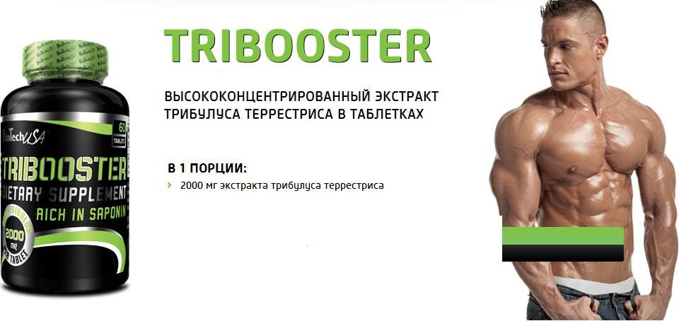 skolko-v-sperme-svobodnogo-testosterona
