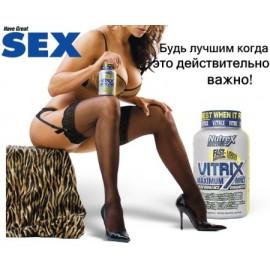 Повышение сексуальной активности